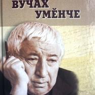 Дар от друзей Расула Гамзатова