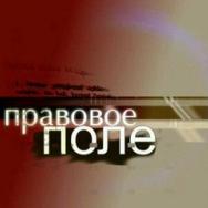 """""""Правовая литература в дар"""""""